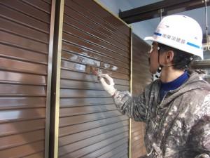横浜市の塗装の柴田建装の求人情報